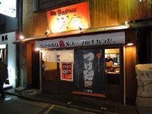 トンコツと魚介のダブルスープ「中華そば郷家 天神店」