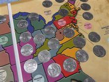 アメリカ50州記念コイン 25¢