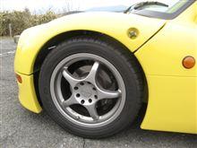 車両保険の見直しに挑戦