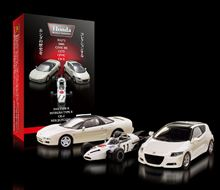 京商からHonda minicar collection
