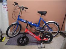 自転車とバランスバイク