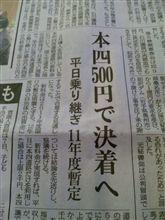 瀬戸大橋が…(^O^)