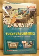 TV-NAVI KIT