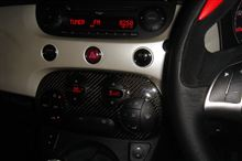 Carbon Control Panel for ABARTH 500