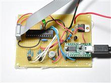 非接触温度計の試作