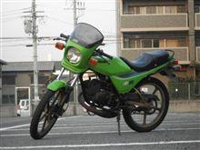 オクで(またもや)バイク購入^^;