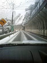 英国車から国産車に乗換え記念 雪中ドライブ