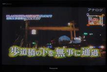 空飛ぶ歩道橋━━━━━━(゚∀゚)━━━━━━!!!!