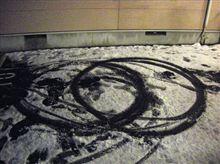 孤独な男がバレンタイン翌日に日陰の雪で悪の限りを尽くす。