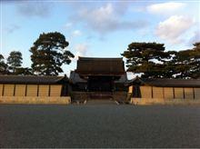 京都遠征①-②