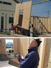 建てかたヘルプサービス