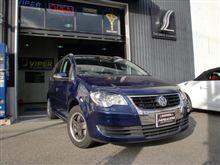 「VIPER350VII-SLで安心装備を・・」~VW トゥーラン編