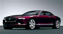 Bertone's Baby-Jaguar B99 Concept