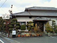 『山鳩』に行ってきました。