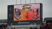 さいたまシティカップ