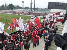 さいたまシティカップ2011 ダービーマッチ VS大宮アルディージャ