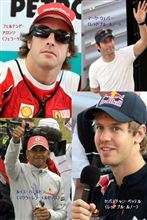 どうなる、F1  2011?