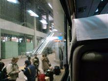 関西空港に到着致しました~