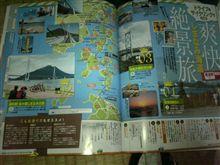 そうだ!!323オフは四国に行こうo(^-^)o