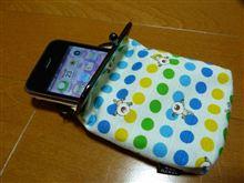 和風のiPhoneのケースを手に入れました