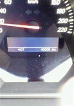 本日40,000km超え!