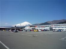 富士スピードウェイ小旅行