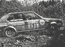 Gigi Pirollo (1979 Rally dell'Isola d'Elba) Fiat Ritmo 75 Abarth