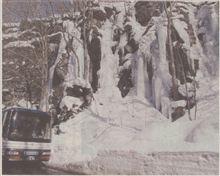 氷柱落下の危険「馬門岩」