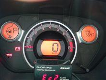iの定期燃費報告♪
