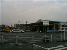 名古屋陸運局 リベンジ