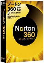 ノートン 360 バージョン5.0 無償アップグレード