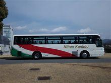 県外ナンバーのバス
