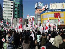 頑張れ日本!池袋駅前も盛り上がってます♪