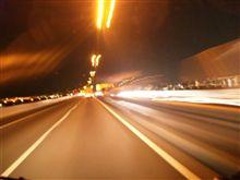 光筋 夜の高速の楽しみ