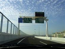 福岡都市高速5号線?開通?