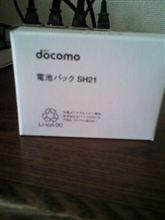 ドコモin