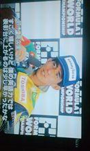 1990年日本グランプリ