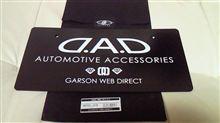 今日の お買い物  D.A.D デモカープレート web 限定