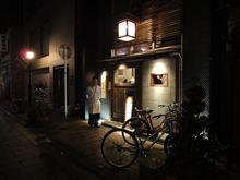 博多座すぐ横、大人使いの海鮮居酒屋「磯ぎよし 下川端店」