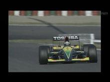 F1 1990年 日本グランプリ