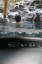 プリウスでの初の温泉ドライブ!