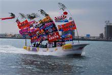 漁船の進水式