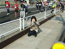 東京マラソン2011応援のおまけ
