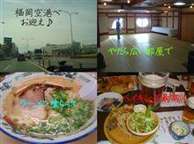 宴会宿泊研修2011(前編)