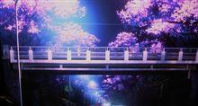 お奨めアニメ「放浪息子」BSフジ日曜日放送^^です
