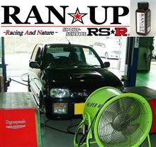 ミラターボ L502S 新世代エンジンサプリ 『 RAN★UP 』 パワーチェック報告