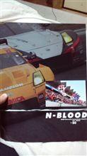 N-BLOOD