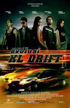 マレーシアのドリフト映画は熱いです