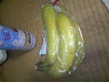 バナナでイクっ