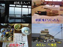 宴会宿泊研修2011(中編その2)